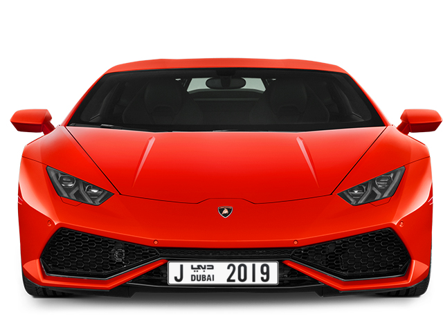 Dubai Plate number J 2019 for sale - Long layout, Full view