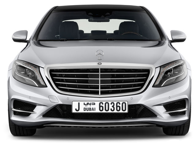 Dubai Plate number J 60360 for sale - Long layout, Full view