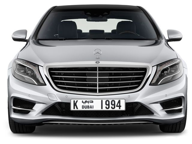 Dubai Plate number K 1994 for sale - Long layout, Full view