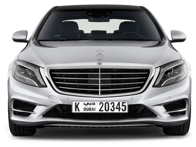 Dubai Plate number K 20345 for sale - Long layout, Full view