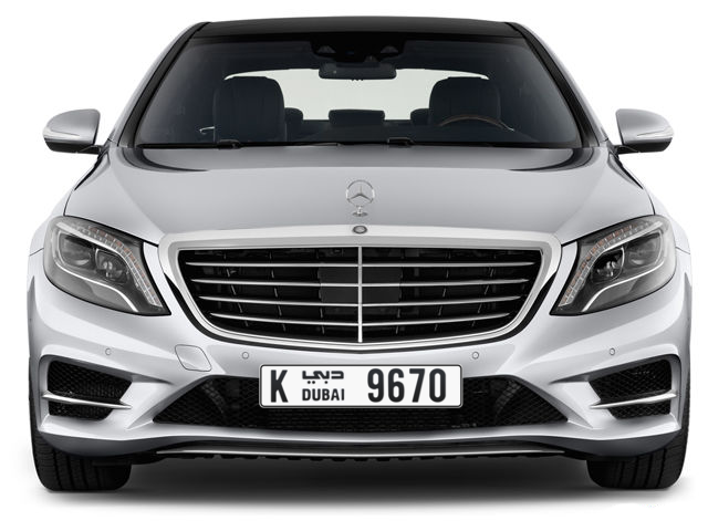 Dubai Plate number K 9670 for sale - Long layout, Full view