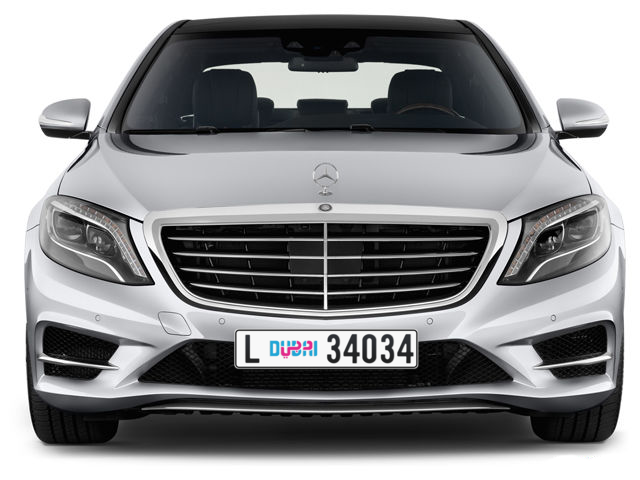 Dubai Plate number L 34034 for sale - Long layout, Dubai logo, Full view