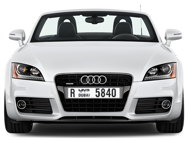 Dubai Plate number R 5840 for sale - Long layout, Full view