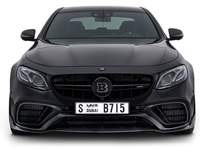 Dubai Plate number S B715 for sale - Long layout, Full view