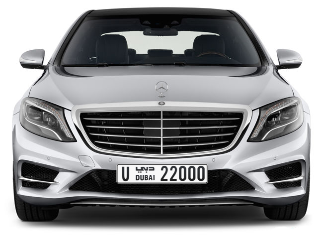 Dubai Plate number U 22000 for sale - Long layout, Full view