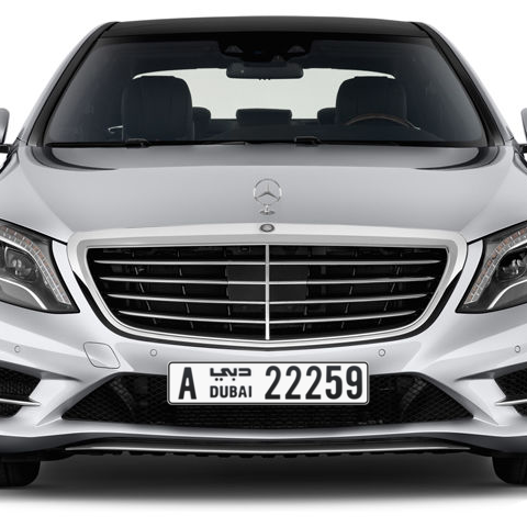 Dubai Plate number A 22259 for sale - Long layout, Сlose view