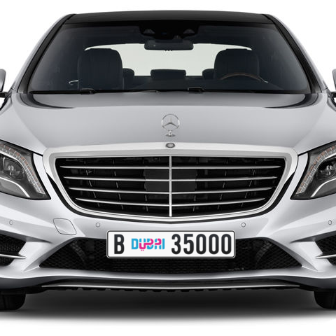 Dubai Plate number B 35000 for sale - Long layout, Dubai logo, Сlose view