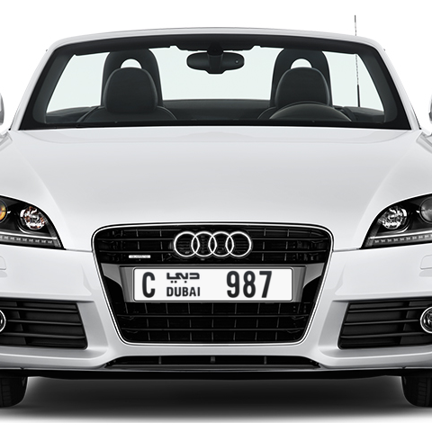 Dubai Plate number C 987 for sale - Long layout, Сlose view