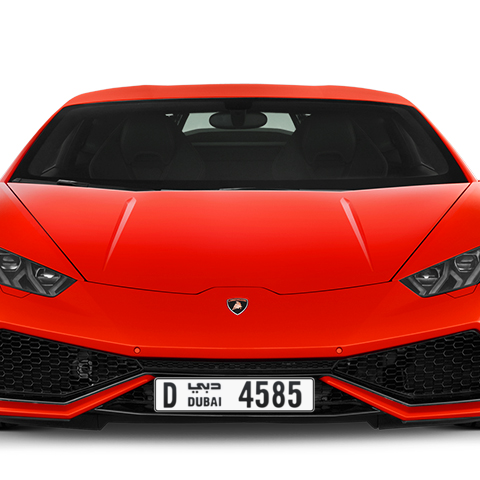 Dubai Plate number D 4585 for sale - Long layout, Сlose view