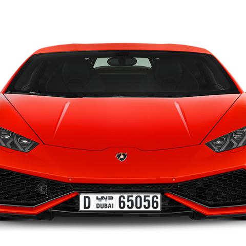 Dubai Plate number D 65056 for sale - Long layout, Сlose view