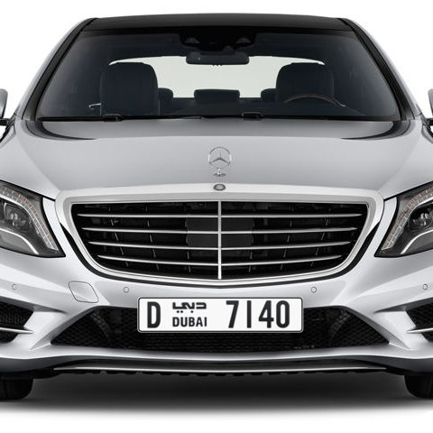 Dubai Plate number D 7140 for sale - Long layout, Сlose view