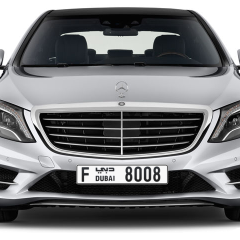 Dubai Plate number F 8008 for sale - Long layout, Сlose view