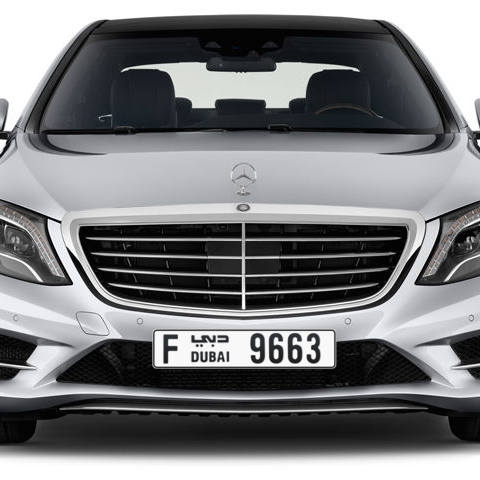 Dubai Plate number F 9663 for sale - Long layout, Сlose view