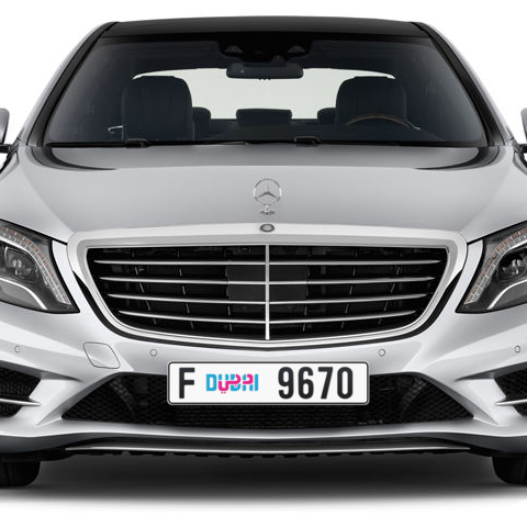 Dubai Plate number F 9670 for sale - Long layout, Dubai logo, Сlose view