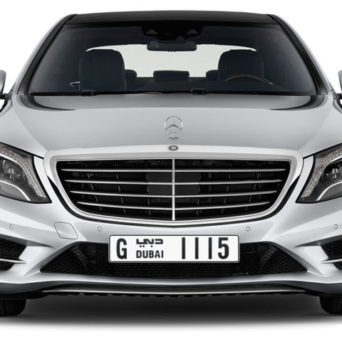 Dubai Plate number G 1115 for sale - Long layout, Сlose view