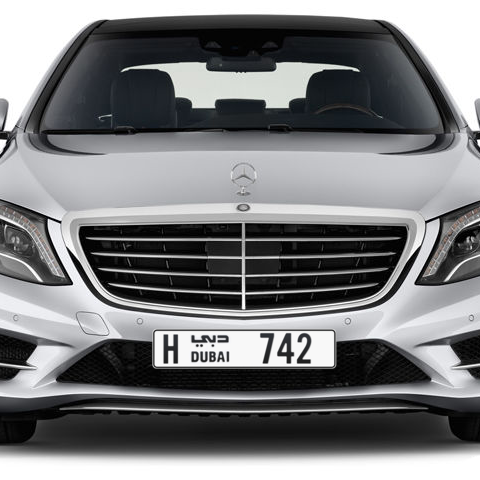 Dubai Plate number H 742 for sale - Long layout, Сlose view