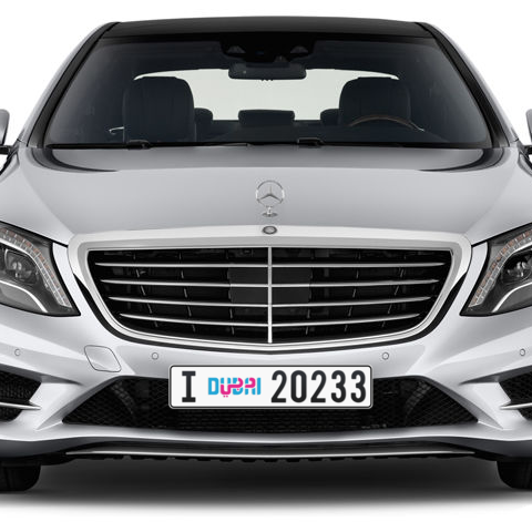 Dubai Plate number I 20233 for sale - Long layout, Dubai logo, Сlose view
