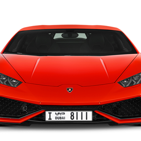 Dubai Plate number I 8111 for sale - Long layout, Сlose view