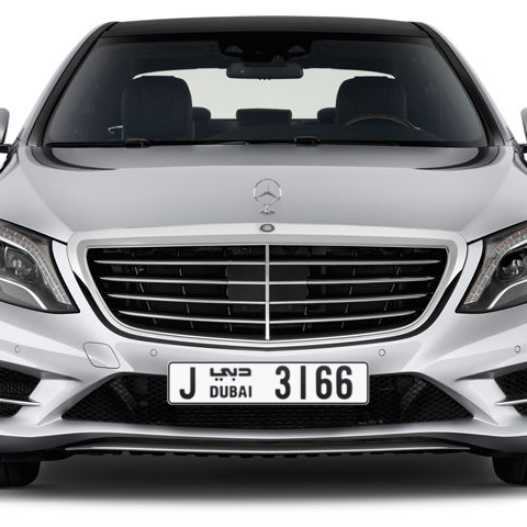 Dubai Plate number J 3166 for sale - Long layout, Сlose view