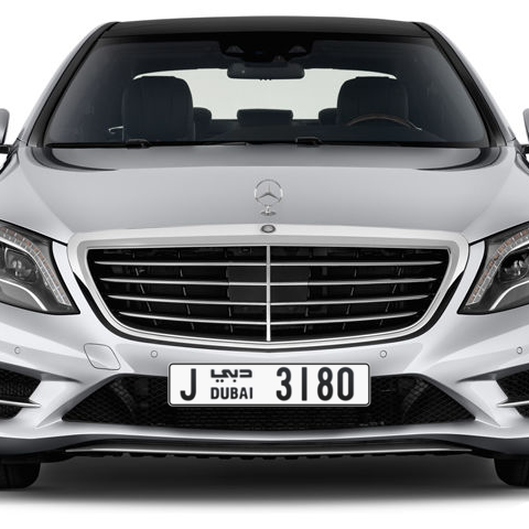 Dubai Plate number J 3180 for sale - Long layout, Сlose view