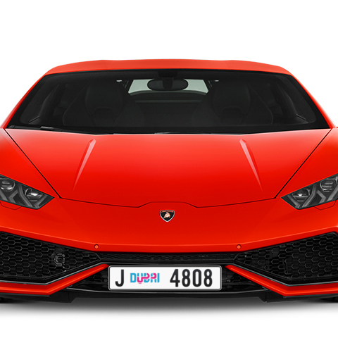 Dubai Plate number J 4808 for sale - Long layout, Dubai logo, Сlose view