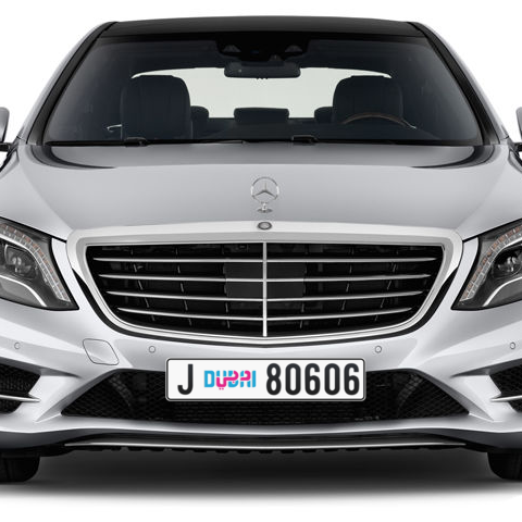 Dubai Plate number J 80606 for sale - Long layout, Dubai logo, Сlose view