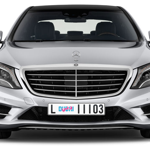 Dubai Plate number L 11103 for sale - Long layout, Dubai logo, Сlose view