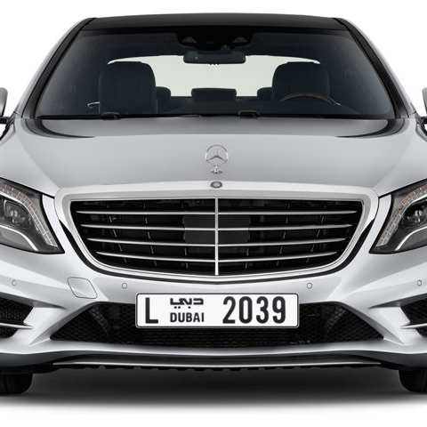 Dubai Plate number L 2039 for sale - Long layout, Сlose view