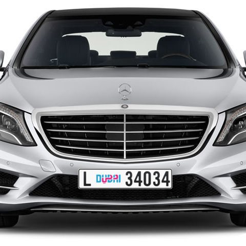 Dubai Plate number L 34034 for sale - Long layout, Dubai logo, Сlose view