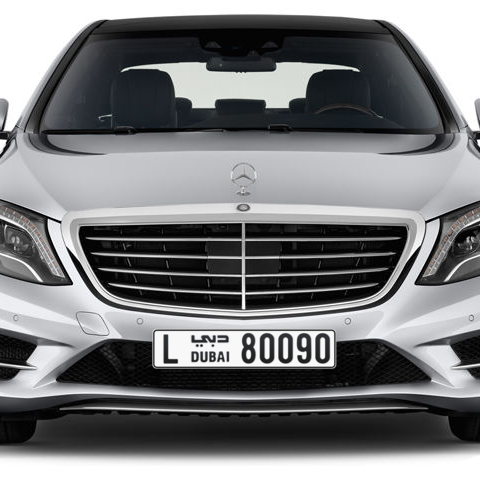 Dubai Plate number L 80090 for sale - Long layout, Сlose view
