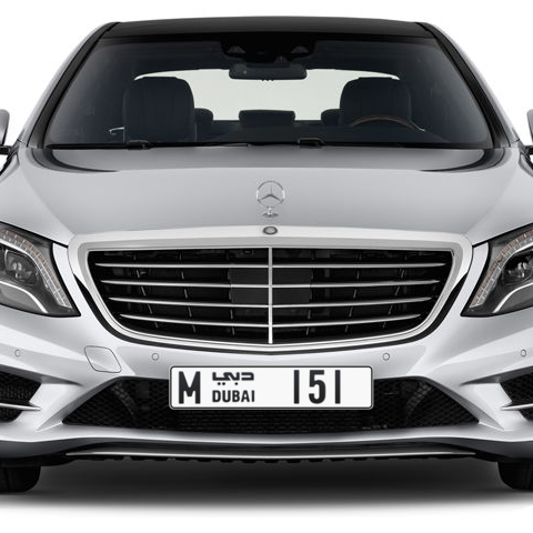 Dubai Plate number M 151 for sale - Long layout, Сlose view