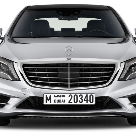 Dubai Plate number M 20340 for sale - Long layout, Сlose view