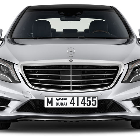 Dubai Plate number M 41455 for sale - Long layout, Сlose view