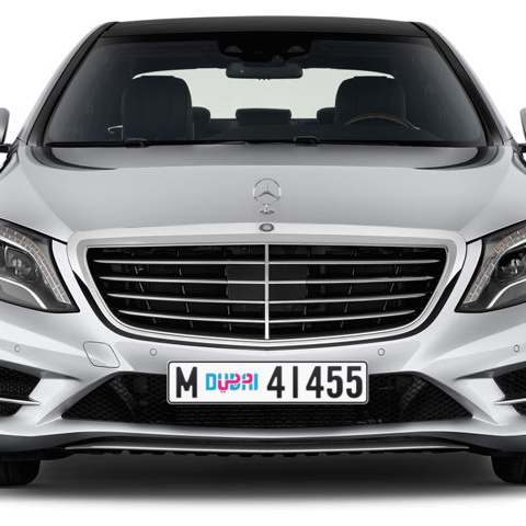 Dubai Plate number M 41455 for sale - Long layout, Dubai logo, Сlose view