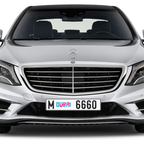 Dubai Plate number M 6660 for sale - Long layout, Dubai logo, Сlose view
