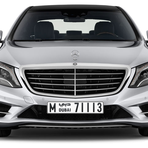 Dubai Plate number M 71113 for sale - Long layout, Сlose view