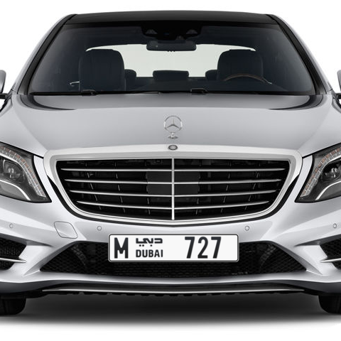 Dubai Plate number M 727 for sale - Long layout, Сlose view
