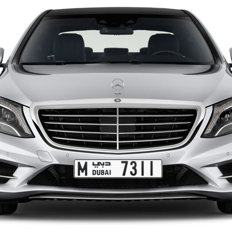 Dubai Plate number M 7311 for sale - Long layout, Сlose view