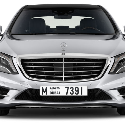 Dubai Plate number M 7391 for sale - Long layout, Сlose view