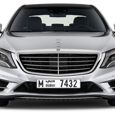 Dubai Plate number M 7432 for sale - Long layout, Сlose view