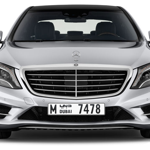Dubai Plate number M 7478 for sale - Long layout, Сlose view