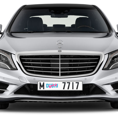 Dubai Plate number M 7717 for sale - Long layout, Dubai logo, Сlose view