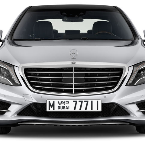 Dubai Plate number M 77711 for sale - Long layout, Сlose view
