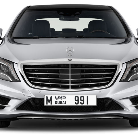 Dubai Plate number M 991 for sale - Long layout, Сlose view