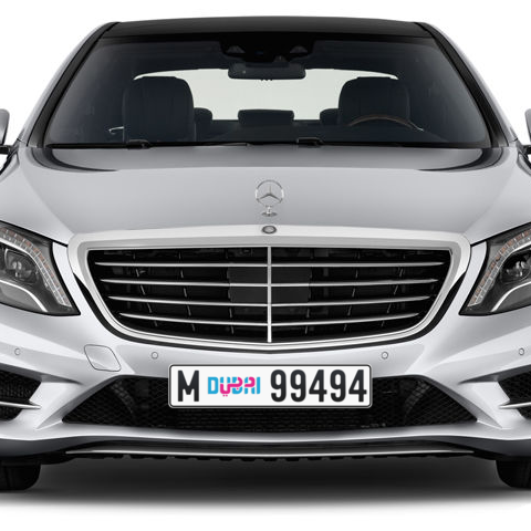 Dubai Plate number M 99494 for sale - Long layout, Dubai logo, Сlose view
