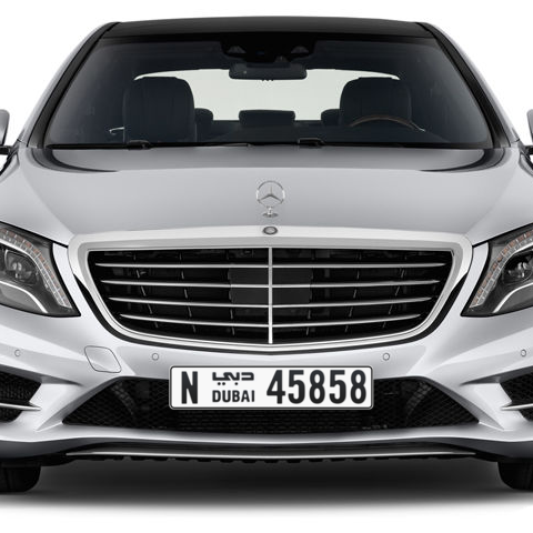 Dubai Plate number N 45858 for sale - Long layout, Сlose view