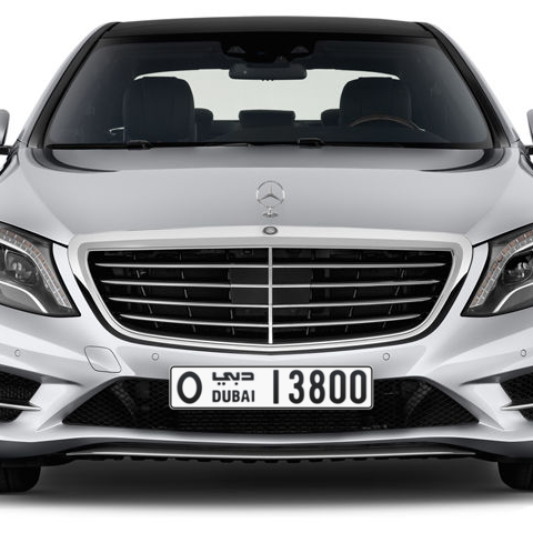 Dubai Plate number O 13800 for sale - Long layout, Сlose view