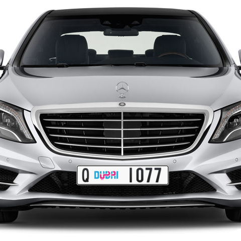Dubai Plate number Q 1077 for sale - Long layout, Dubai logo, Сlose view