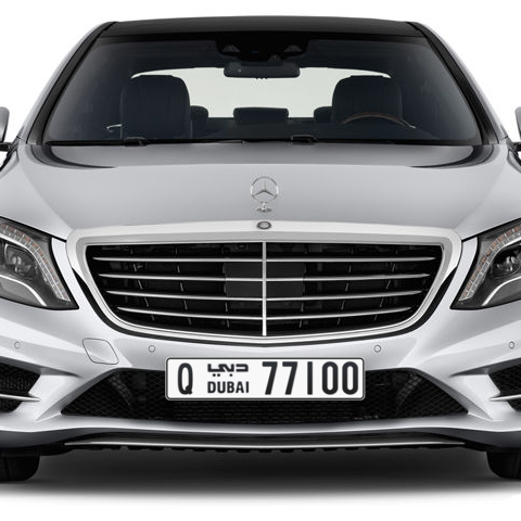 Dubai Plate number Q 77100 for sale - Long layout, Сlose view