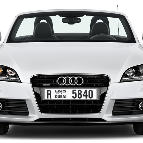 Dubai Plate number R 5840 for sale - Long layout, Сlose view